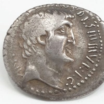 The Triumvirs. Mark Antony. Summer 32 BC. Silver Denarius. Athens mint. M. Junius Silanus, proconsul. Bare head of Antony right; small P (engraver's signature) in hair behind ear