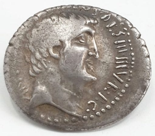 The Triumvirs. Mark Antony. Summer 32 BC. Silver Denarius. Athens mint. M. Junius Silanus, proconsul. Bare head of Antony right; small P (engraver's signature) in hair behind ear